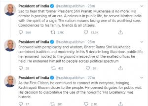 Breaking: প্রয়াত প্রণব মুখোপাধ্যায়, শোকের ছায়া রাজনৈতিক মহলে