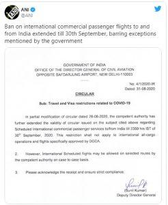 Breaking: ভারতের আকাশে ভিন দেশি বিমানের প্রবেশ নিষেধ ৩০ সেপ্টেম্বর পর্যন্ত
